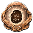 true-atonement-trophy-dlc-nioh2-wiki-guide